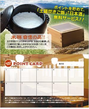 DM・ポストカード制作