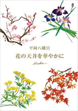 パンフレット・カタログ制作